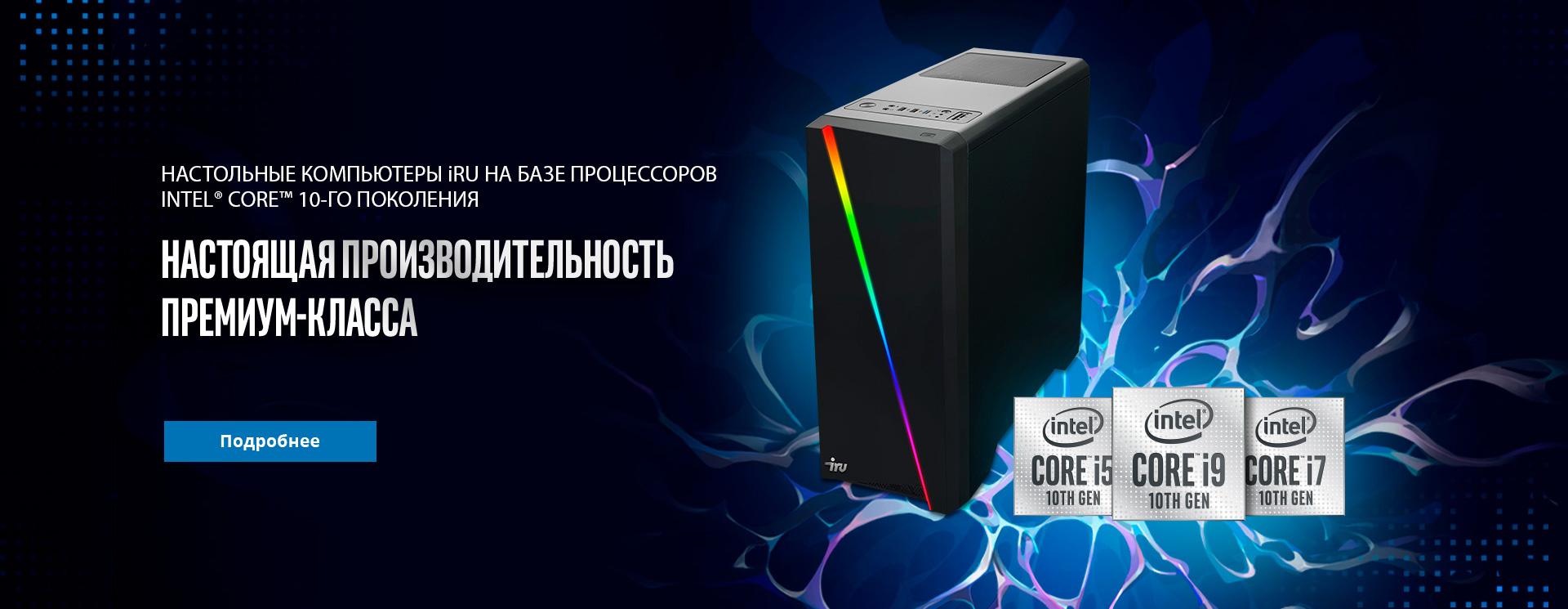 https://static.iru.ru/data/banners/79812_banner_iRU-2