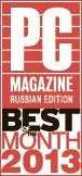 Моноблок iRU AIO 307 - лучший в январе по версии журнала PC Magazine