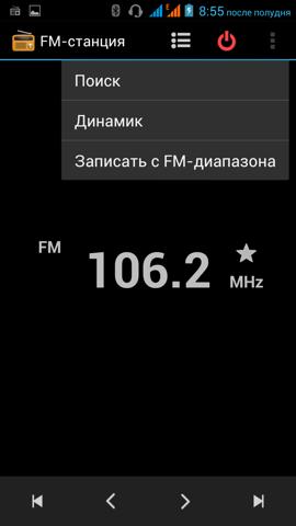 Смартфон IRU M506