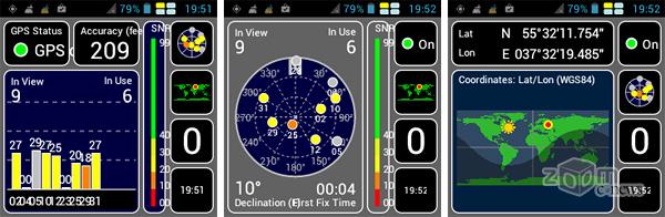 Смарт-часы IRU SmartWatch W3G