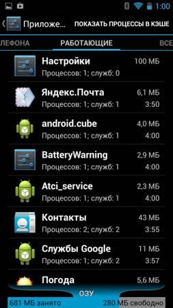 253x449 255 KB.