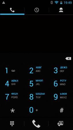 253x449 81 KB.