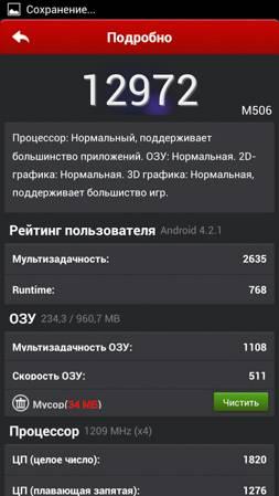 253x449 80 KB.