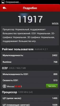253x449 73 KB.