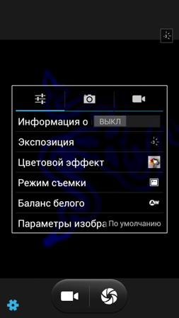253x449 64 KB.