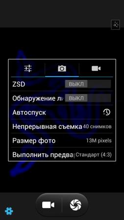 253x449 49 KB.