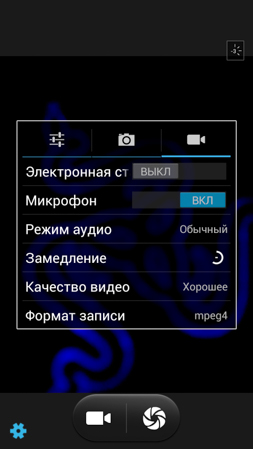 253x449 37 KB.