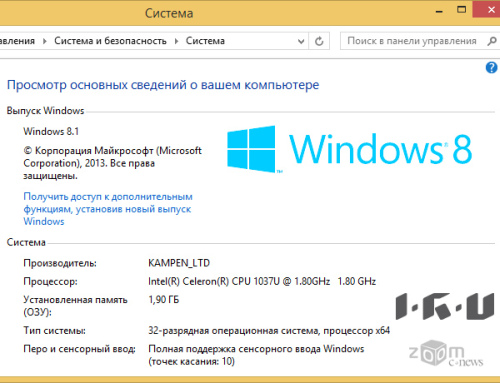 Планшет IRU Tablet PC C1101W на ОС Windows 8.1