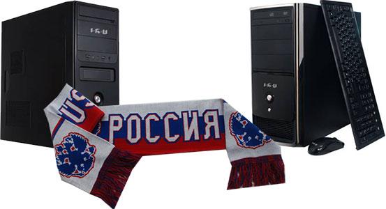 Серия ПК IRU специально к Чемпионату мира по футболу с подарком