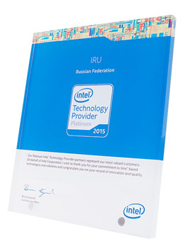 Компания iRU подтвердила статус Intel Technology Provider Platinum