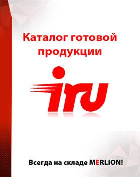 Каталог готовой продукции iRU 2015