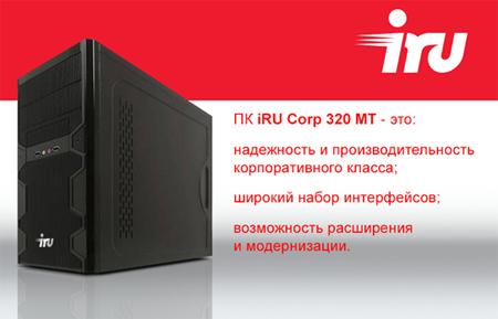 iRU Corp 320 MT