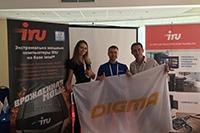 iRU провела партнерскую встречу в Екатеринбурге