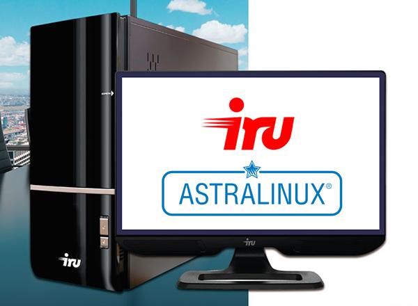 Продукция iRU сертифицирована для работы с ASTRALINUX Special Edition