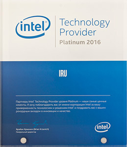 Компания iRU подтвердила статус Intel Technology Provider Platinum
