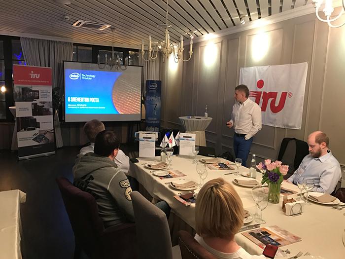 Компания iRU провела партнерскую встречу в Москве
