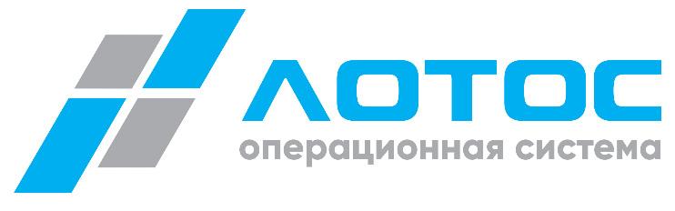 Компания iRU получила сертификат совместимости своей продукции  с операционной системой Лотос