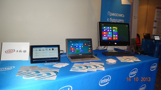 Intel IT Galaxy: Touch the Future