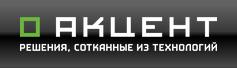 Акцент, ООО