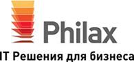 Филакс